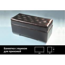 Банкетка с ящиком