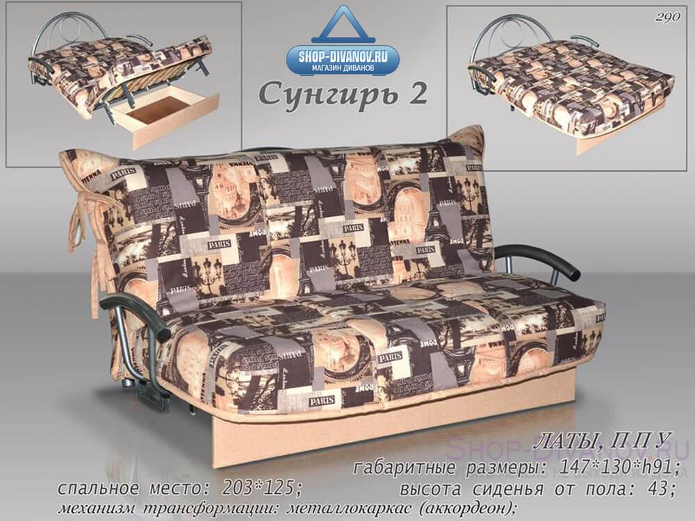 Диваны И Кресла Магазин Каталог Москва