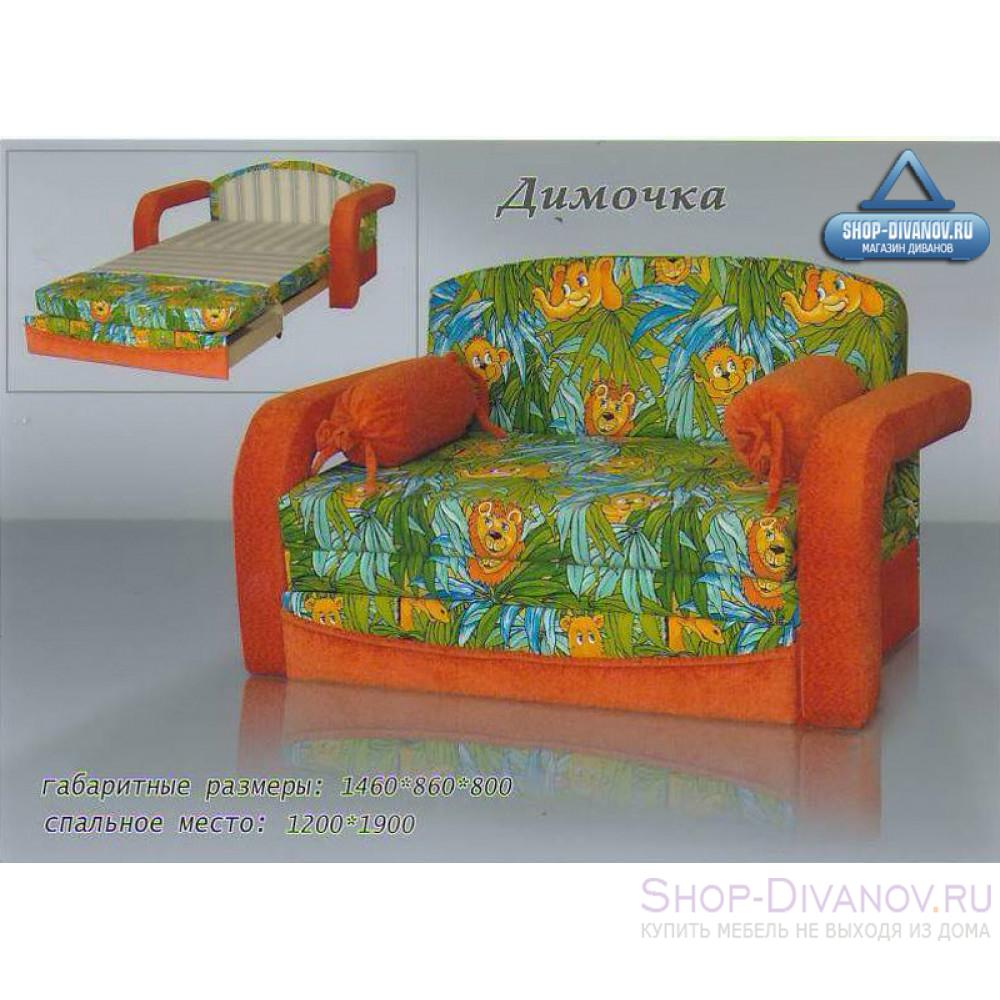 Мебель Детский Диван Москва