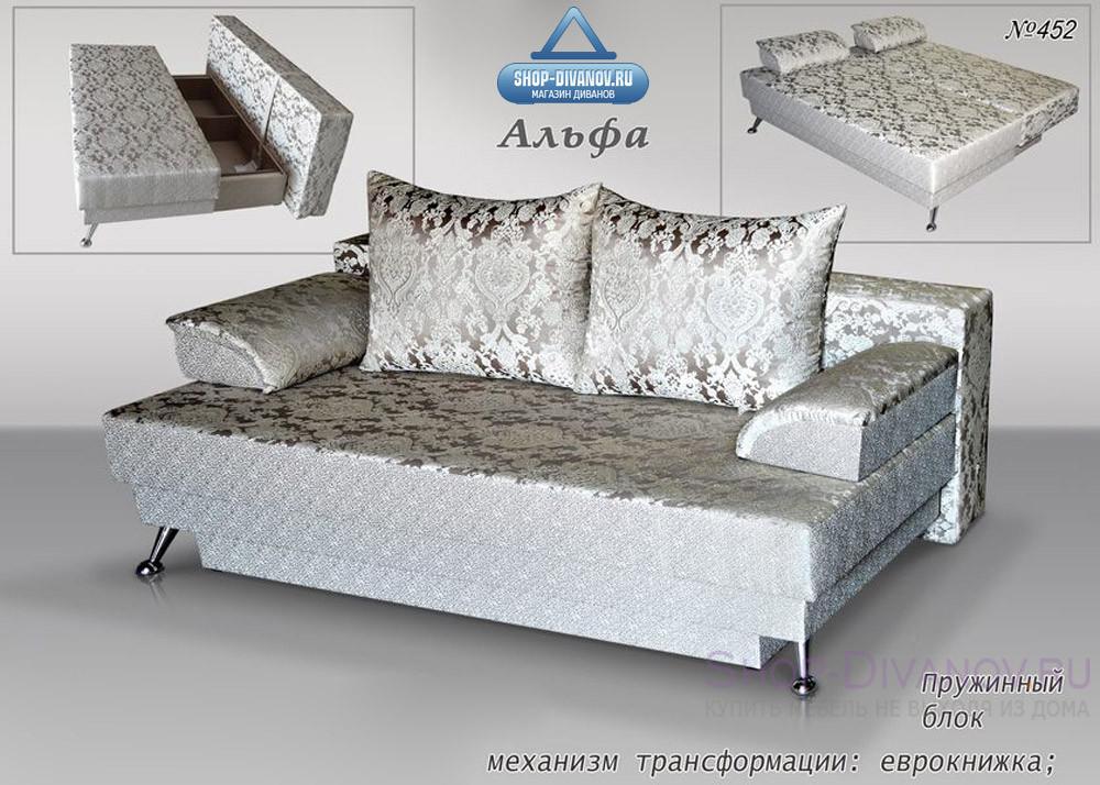 Угловой диван размеры в  Москве
