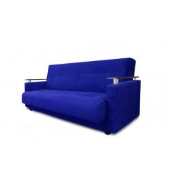 Милан люкс синий