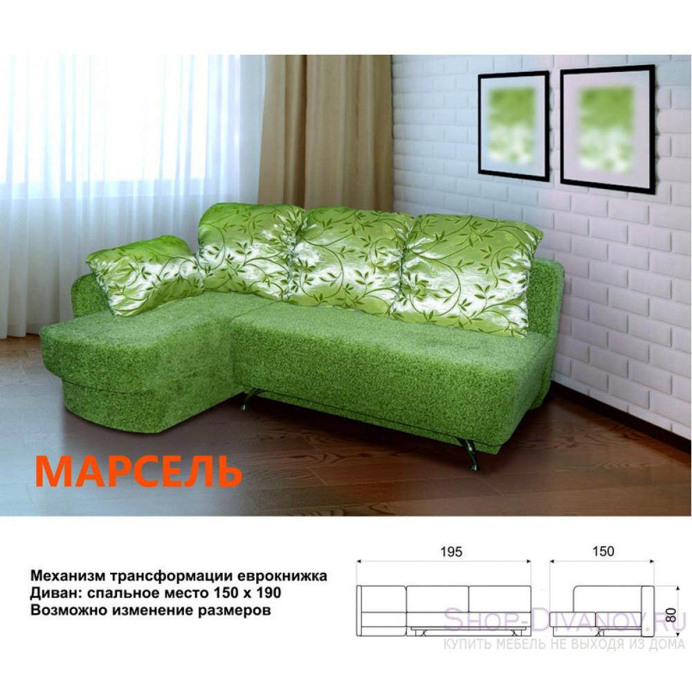 Купить дешёвый диван Москва с доставкой