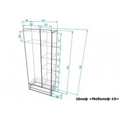 Шкаф Мебелеф-10