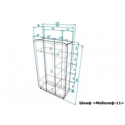 Шкаф Мебелеф-11