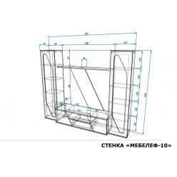 Мебелеф-10