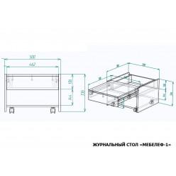 Столик Мебелеф-1