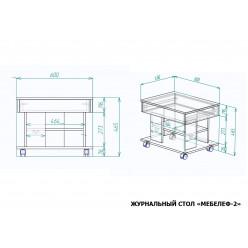 Столик Мебелеф-2