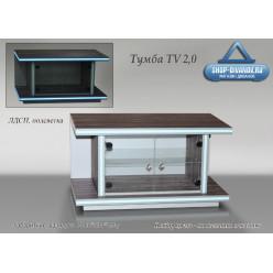 Тумба ТВ 2.0
