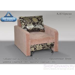 «Брисия» кресло для отдыха