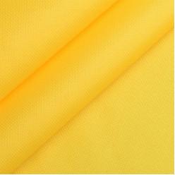 Чилаут жёлтый оксфорд