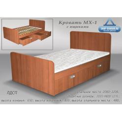 Кровать МХ-1 с ящиками